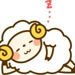 理想の睡眠時間って?