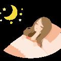 寝る前ストレッチのすすめ☆