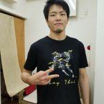 総合格闘家、奈良貴明選手の来院!