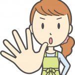 意外と気付かない手の疲れ‼残していませんか⁉